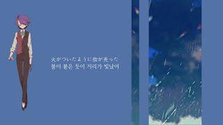 【UTAU COVER】フラジール(Fragile)【葛駄楼】