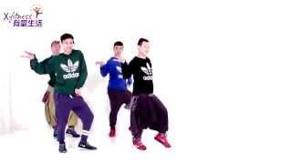 xfitness有氧生活 x 流行有氧舞蹈『Up & Down性感排舞』 by 艾克斯xfitness有氧生活