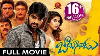 Jadoogadu Telugu Full Movie  Naga Shourya Sonarika Bhadoria