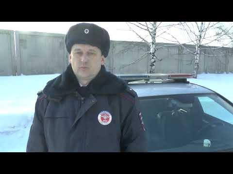 Ответственность за дачу взятки сотруднику ГИБДД ст  291 УК РФ