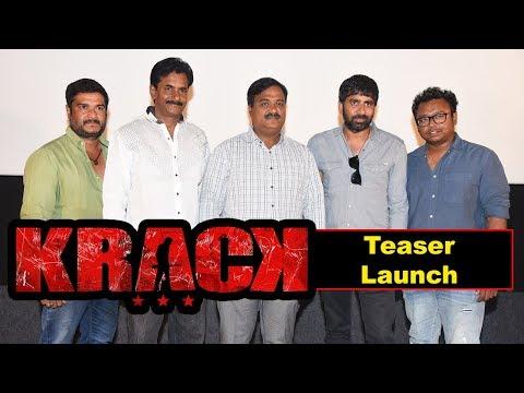 Krack Movie Teaser Launch