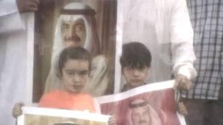 فيلم وثائقي | انتخابات البحرين 2018 (انجليزي)
