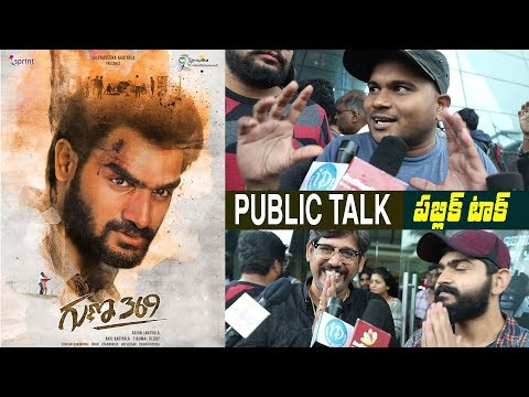 Guna 369 Telugu Movie Public Talk