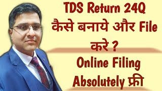 How To File TDS Return For Salary Free ? Form 24Q | Full Process in Hindi