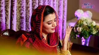 Zahe Muqaddar Huzoor-e-Haq Se Salam Aaya  By Zermina Asif Chaudhar`