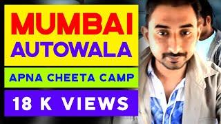 Bombay Rikshawala - Apna Bombay Apna Cheeta Camp