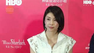 竹田結子小澤征悅:記者會-1