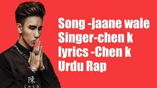 CHEN-K - Jaane Waale Lyrics ft. Bisma Biya - YouTube