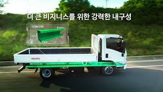[오피셜] 이스즈 엘프 3.5톤 트럭 소개 영상_30초ver.
