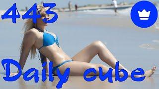 Daily cube #443 | Ежедневный коуб #443