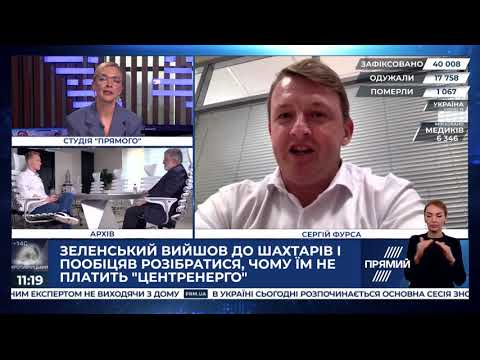 Сергій Фурса на телеканалі Прямий