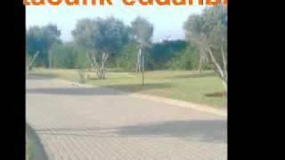 مازيكا TZA3ZA3 KHATRI تحميل MP3