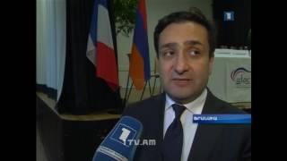 """Первый канал: Экономический Форум """"Евразийский экономический союз: Армения - сотрудничество 2016"""""""