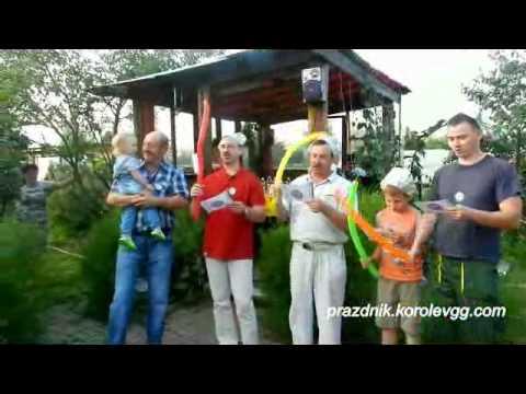 Поздравление казаков взрослые необычные поздравления с днем рождения с приколом