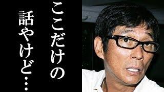 滝沢秀明の引退で明石家さんまが「とんでもない一言」を宣言し一同騒然!ジャニーズ事務所の今後に関係することに動揺が隠せない