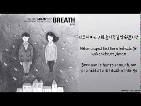 [SM The Ballad: Jonghyun (SHINee) & Taeyeon (SNSD)] Breath (숨소리) Hangul/Romanized/English Sub Lyrics