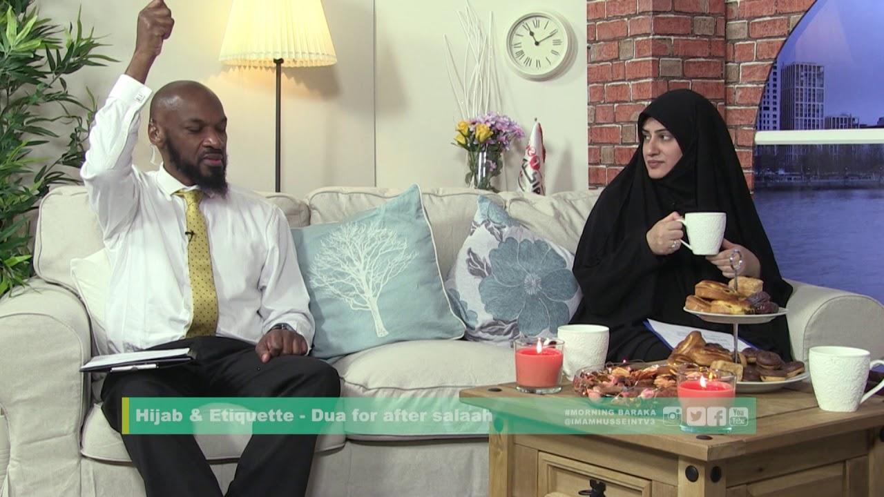 Dua After Salaah   Episode 15