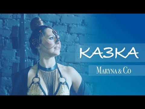 Марина і компанія, відео 2