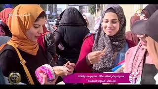 تحميل اغاني السفيرة عزيزة - سمر نموذج لفتاة مكافحة تبيع سندوتشات من خلال MP3