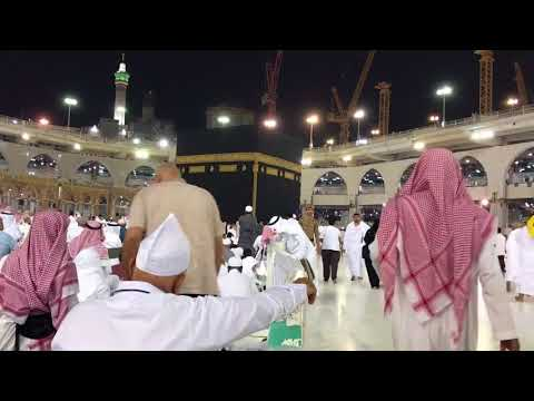 Beautiful Azan By Sheikh Ali Ahmed Mullah, Masjid Al Haram Makkah Mp3
