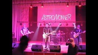 ASTRONOMER на ДЖАМПе (Live 2018/02/24)