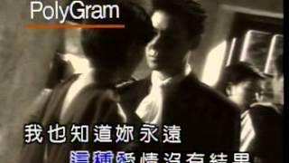 Đợi Em Đợi Đến Hoa Tàn (Deng Dao Hua Er Ye Xie Liao - Zhang Xue You)