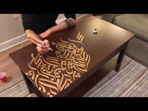 Target Coffee Table Brought to Life