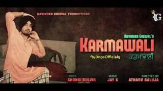 Karmawali   Full Song  Ravinder Grewal    Latest Punjabi Songs