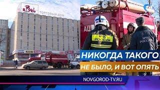 Торговый дом «Русь» эвакуирован после сообщения о минировании