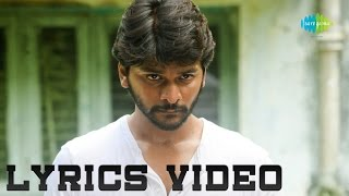 Ra | Yutham Pazhaga Vaa | Tamil Movie Lyrical Video