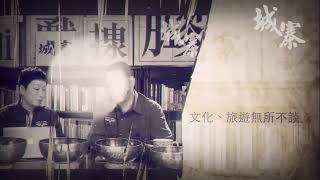 侵侵要剝習帝光豬、貿易戰中共不能拖 - 06/05/19 「三不館」長版本