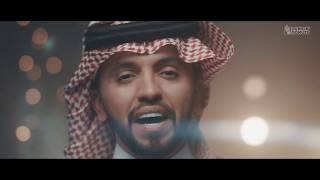 البيارق سعودية : صالح مانع | #اليوم_الوطني تحميل MP3
