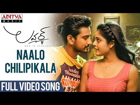 Naalo Chilipi Kala Full Video Song Lover Video Songs Raj Tarun Riddhi Kumar