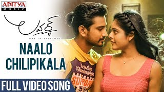 Naalo Chilipi Kala Full Video Song || Lover Video Songs || Raj Tarun, Riddhi Kumar