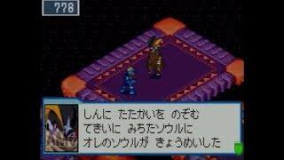 ロックマンエグゼ4実況プレイpart32