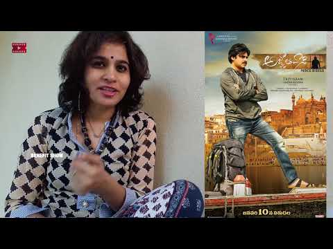 Agnyaathavaasi Official Teaser Review