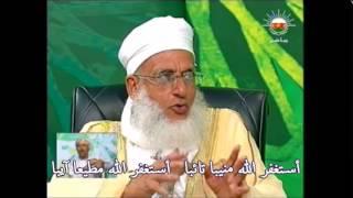 ما حكم أطفال الأنابيب الشيخ العلامة أحمد بن حمد الخليلي