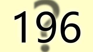 Загадка числа 196 - Numberphile