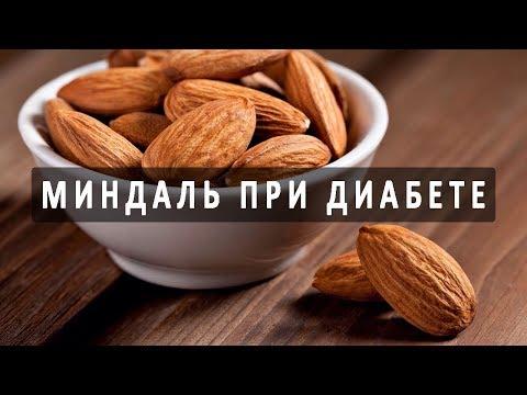 Аллергия по диабете