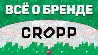 MAX ПОЯСНИТ | CROPP