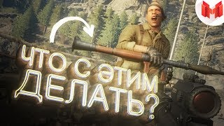 "Call of Duty: Modern Warfare Remastered ""Баги, Приколы, Фейлы"""