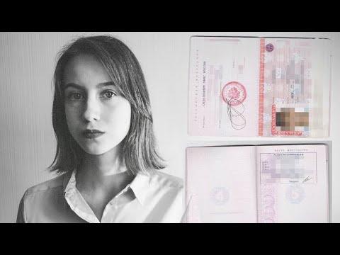 СЛИВ паспортов ВК