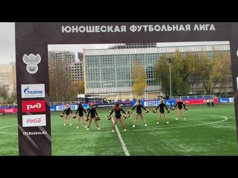 Группа поддержки ФК ЦСКА U-17 Юношеская футбольная лига Lucky Demons Cheerleaders