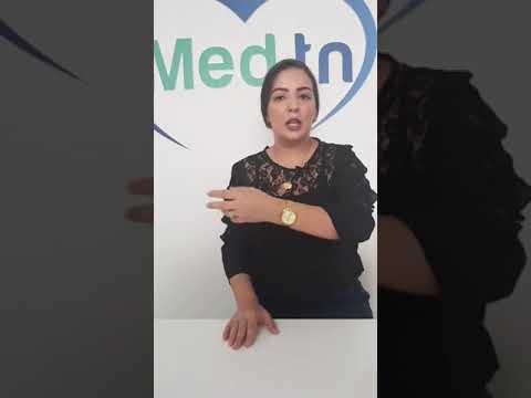 السيدة منال حماده أخصائية علاج طبيعي و تقويم الاعضاء