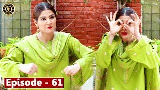 Bulbulay Season 2 | Episode 61 | Ayesha Omer & Nabeel | Top Pakistani Drama