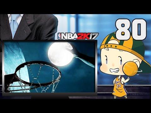 MyGM: LATE NIGHT SHOWDOWN - NBA 2K17 [80] - Lets Play NBA 2K17