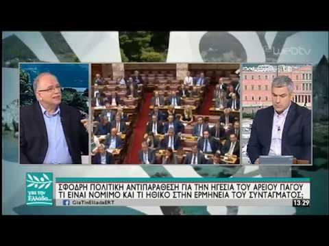 O Δημήτρης Παπαδημούλης στον Σπύρο Χαριτάτο | 31/05/2019 | ΕΡΤ