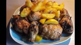 Курица с картошкой в духовке. Шикарный обед или ужин!!!