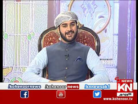 Ramadan Sultan Iftar Transmission 16 April 2021| Kohenoor News Pakistan