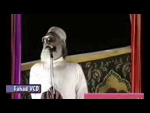 Hazrat Allama Syed Zia-ullah Shah Bukhari ( Shoq-e-Shahadat ) Gujraat part 7/8